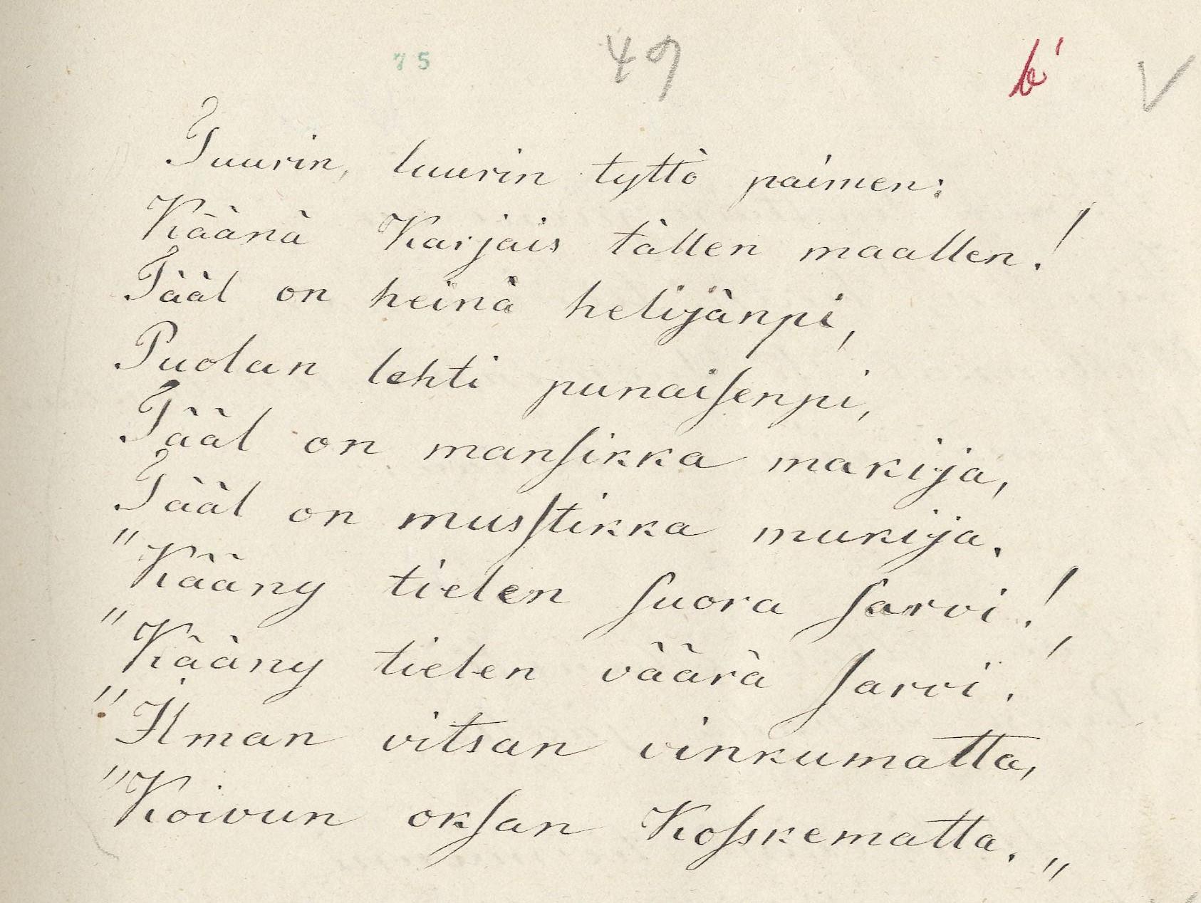 Karjan uloslaskuloitsu. Savitaipale. Europaeus, Charlotta 49. 1848.