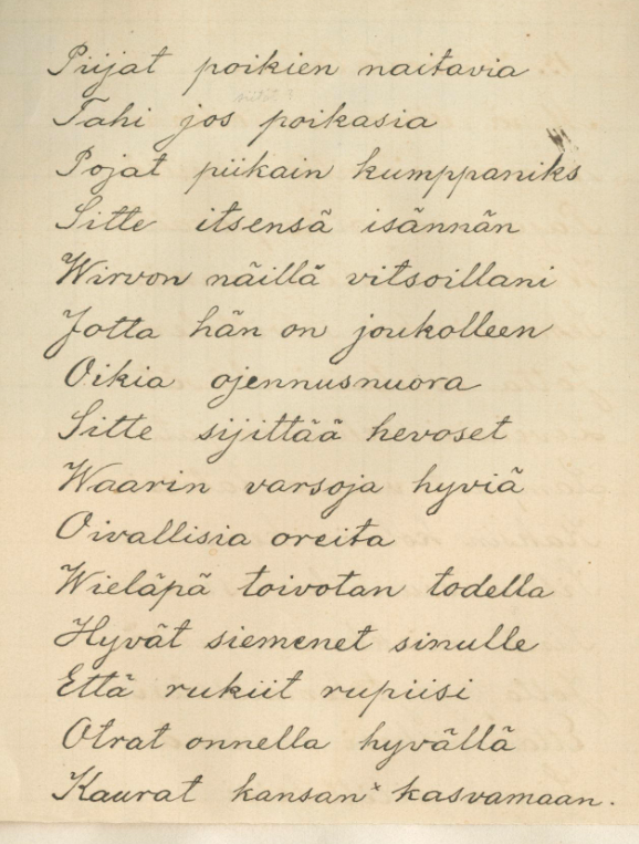 Virvontaloitsu (jatkoa). Kitee. Brander, G. A. VK 7:13. 1889.
